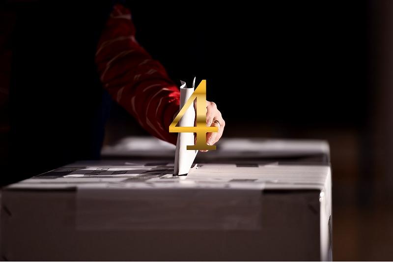 『民衆の敵』第4話のあらすじ感想と見逃し配信!シャッター商店街を救え!!